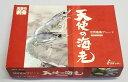 【楽天最安値に挑戦】 天使の海老 1kg 30/40尾 【エビ 刺身用 天使のえび 冷凍食品10000円以上で送料無料 あす楽対応】