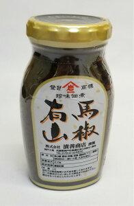 有馬山椒 ※次回入荷時より山椒の産地が国産から韓国産へ変更になります。あらかじめご了承ください。【実山椒 佃煮 調味料 料理用 和食 常温商品10000円以上で送料無料】
