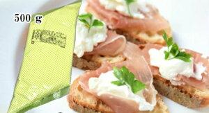 ロルフ ソフトプロセスチーズ 500g クリームチーズ 宝幸 業務用 得用 冷蔵商品10000以上で送料無料