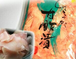 しょうが甘酢漬け 1kg 【生姜 ショウガ 甘酢平切生姜 ガリ ピンク 寿司 しょうが漬け 業務用 常温商品10000円以上で送料無料】