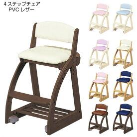 【ポイント5倍】【コイズミ】【2020年度】【送料無料】学習チェア 4ステップチェア 木製 PVCレザー 学習家具 イス 学習椅子