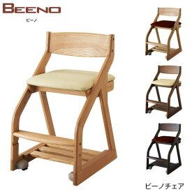 【ポイント5倍】【コイズミ】【2020年度】【送料無料】学習チェア BEENO ビーノチェア 学習家具 木製 PVCレザー イス 学習椅子