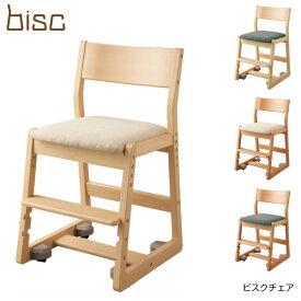 【ポイント5倍】【コイズミ】【2020年度】【送料無料】学習チェア bisc ビスク 木製チェア ビーチタイプ 学習家具 木製 イス 学習椅子