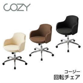 【ポイント5倍】【コイズミ】【2019年度】【送料無料】COZY コージー KWC-186IV/KWC-187DB/KWC-188BK 回転チェア 学習チェア 学習家具 イス 学習椅子