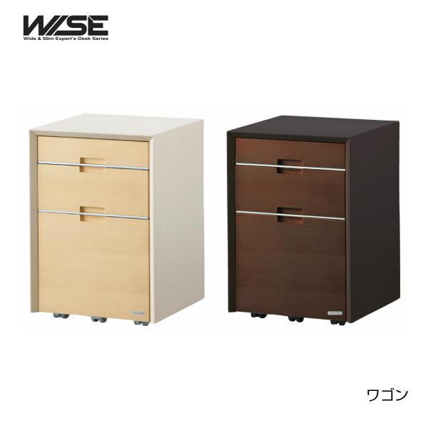 【ポイント5倍】【送料無料】【代引き不可】【コイズミ】WISE ワイズ ワゴン KWW-236MW/KWW-636BW