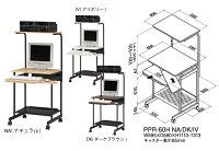 【今ならポイント5倍】【白井産業】パソコンデスクパソプリPPR−60HNA/DK/IV