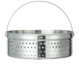 【CRISTEL クリステル】クッキングバスケット 両手鍋深型用 20cm