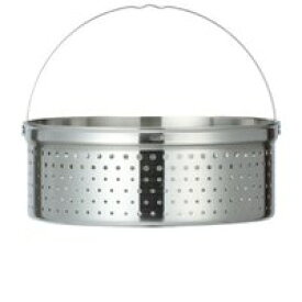 【CRISTEL クリステル】クッキングバスケット 両手鍋深型用 24cm