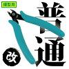 珀凯 GN 125 神的普通模型和爱好跑步切门 pram 日本作出 [2]