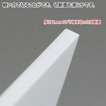アメイジングカッターミドル先行量産型【お一人1丁まで】ゴッドハンド直販限定