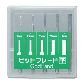 https://www.rakuten.ne.jp/gold/godhand/product-page/gh-bbh-1-3/gh-bbh-1-3-tum3.jpgbbh