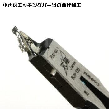 ニッパー型ピンセット刃がないニッパーキャップ付きBLN-120ゴッドハンド日本製刃が無い