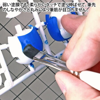 神ふでうぶげ平丸筆L(専用キャップ付)ゴッドハンド日本製模型用筆