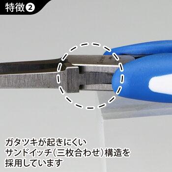 クラフトグリップシリーズ平口リードペンチ130mm(バネ付)(溝なし)ゴッドハンド