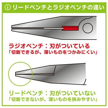 クラフトグリップシリーズ先細リードペンチ130mm(バネ付)(溝なし)CSP-130ゴッドハンド