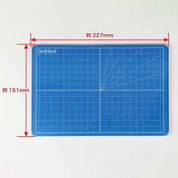 ガラスカッターマットA5近似サイズ(151x227mm)ゴッドハンドネコポス同梱1枚まで耐熱ガラスデザインナイフ革裁断切り絵フィルム