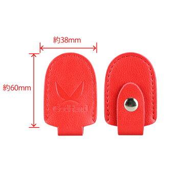 ニッパーキャップホック付き赤色ゴッドハンド合皮キャップ保護