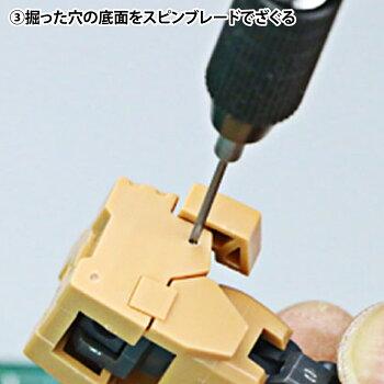 スピンブレード1mm〜3mm5本セットゴッドハンド彫刻刀薄刃刃