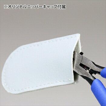 公式限定特別保証付!アルティメットニッパー5.0GH-SPN-120右手用ゴッドハンド模型用薄刃ニッパープラモデルプラスチックゲートカット日本製工具ニパ子究極[購入数制限有]