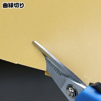 プラバンハサミゴッドハンドプラスチック2mmレジンキャストステッカーデカールはさみ鋏