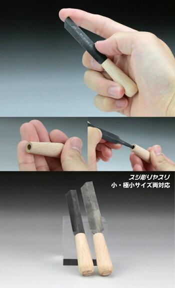 【スジ彫りヤスリ専用グリップ】ブナ木製柄