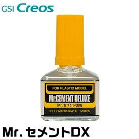 Mr.セメントDX 徳用 MC127 GSIクレオス [ネコポス非対応] セメント 接着剤