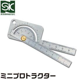 ミニプロトラクター PRT-M 新潟精機 ISO9001:2000認証取得 測定