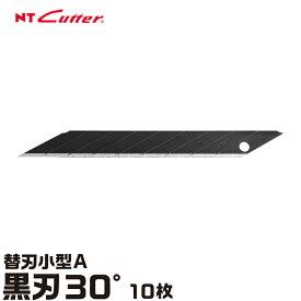 替刃小型A30° 黒刃 10枚 BA15P エヌティー