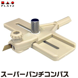 スーパーパンチコンパス (チタン刃サークルカッター) SPC-2 プラッツ