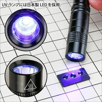 紫外線硬化ライトシーフォース紫外線硬化UV
