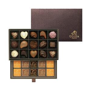 お中元 サマーギフト お返し お祝い チョコレート ゴディバ(GODIVA)グランプラス 30粒入