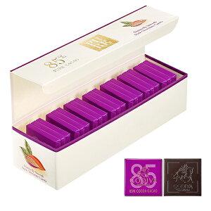 ゴディバ (GODIVA) ゴディバ ピュア 85% ダークチョコレート カレ 21枚