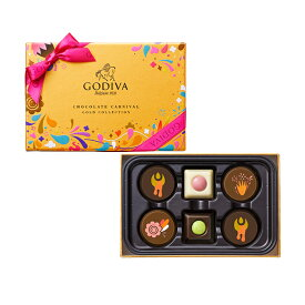 ゴディバ (GODIVA) チョコレート カーニバル ゴールド コレクション 6粒