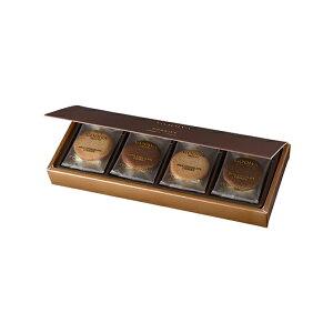 ギフト お返し お祝い チョコレート スイーツ ゴディバ (GODIVA) クッキーアソートメント (8枚入)