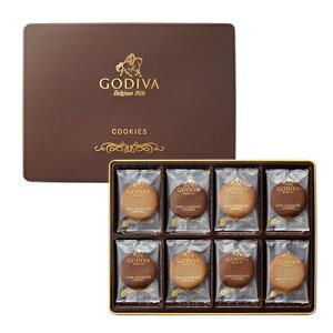 ギフト お返し お祝い チョコレート スイーツ ゴディバ (GODIVA) クッキーアソートメント (32枚入)