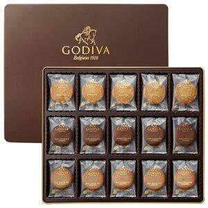 ギフト お返し お祝い チョコレート スイーツ ゴディバ ( (GODIVA) クッキーアソートメント (55枚入)