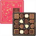 ホワイトデー チョコレート 2020 ゴディバ (GODIVA) プレステージ ビスキュイコレクション 46枚入