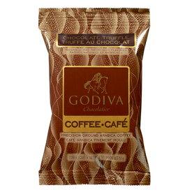 父の日 スイーツ 中元 プレゼント ギフト お返し お祝い チョコレート ゴディバ(GODIVA)コーヒー チョコレート トリュフ