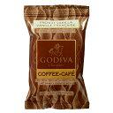 ゴディバ コーヒー フレンチ