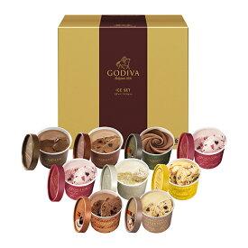 母の日 ギフト チョコレート 【送料込】ゴディバ (GODIVA) アイスギフト カップアイス 9個入