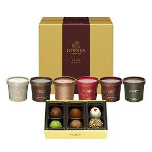 ギフト お返し お祝い チョコレート スイーツ 【送料込】ゴディバ (GODIVA) アイスギフト カップアイス&トリュフ 7個入