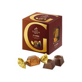 ギフト お返し お祝い チョコレート スイーツ ゴディバ(GODIVA)Gキューブ ミルク ヘーゼル 5粒入