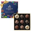 ゴディバ(GODIVA)チョコレートカーニバルトリュフコレクション9粒