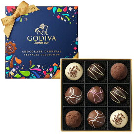 ゴディバ (GODIVA)チョコレート カーニバル トリュフ コレクション 9粒