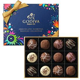 ゴディバ (GODIVA) チョコレート カーニバル トリュフ コレクション 12粒