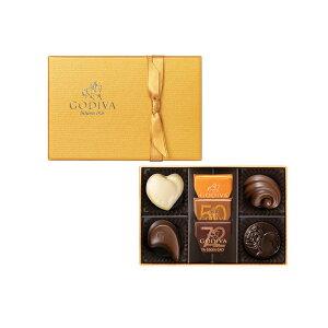 父の日 ギフト お返し チョコレート ゴディバ (GODIVA) ゴールド コレクション 7粒入