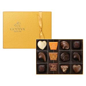お中元 サマーギフト お返し お祝い チョコレート ゴディバ (GODIVA) ゴールド コレクション 12粒入