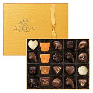 お中元 サマーギフト お返し お祝い チョコレート 【送料無料】ゴディバ (GODIVA) ゴールド コレクション 20粒入
