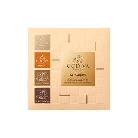 ギフト お返し お祝い チョコレート スイーツ ゴディバ (GODIVA) カレ アソート 16枚入