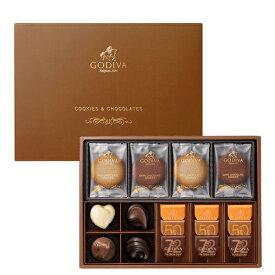 ゴディバ (GODIVA) クッキー&チョコレート アソートメント 8枚+13粒